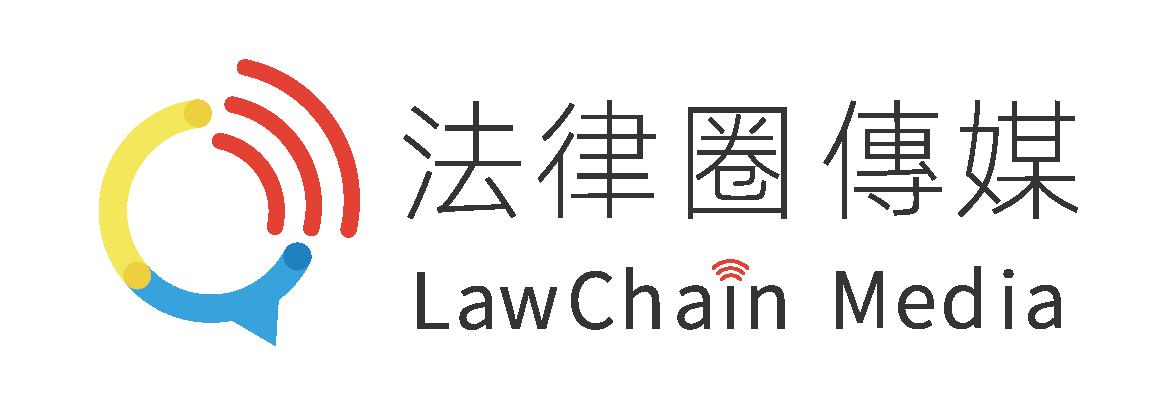 法律圈傳媒